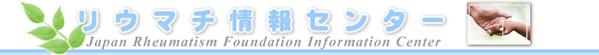 ヘッダー用の一般向けロゴ
